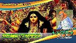 Sherawali Tu Hamesha Mere Sath Rahe -- Navratri Spl Remix 2019 Song -- Hard HD Quality Dholki Dance Mix By Dj Santosh Bokaro...