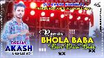 BOL BAM NONSTOP  Hard_ Power_Box_Faad__Roadshow_Garda_Dance_Mixx By Dj Akash Bhowra Dhanbad