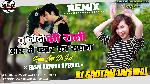 Tu Neendon Ki Rani Aur Main Pyar Ka Sapna (Hindi Love Mix) DjGautam Jaiswal